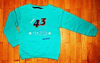 Детская кофта для мальчика Спорт-43 синня 5-9 лет