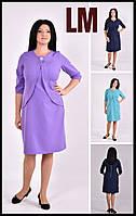 Р 46,48,50,52,54,56,58,60 Платье батал 80597 голубое синее сиреневое женское большого размера деловое осеннее