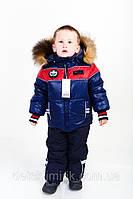 Детский зимний комбинезон (штаны на шлейках и куртка) аналог Бенеттон Benetton новинка зима 2016