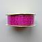 Скотч декоративный 1,8*1м 3D Темно-розовый, фото 2