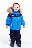 Костюм зимний полукомбинезон + куртка для мальчика, фото 1