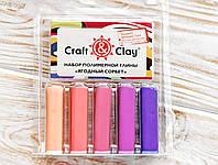 Набор Craft&Clay Крафт энд Клей в фирменной упаковке Ягодные цвета+инструкция