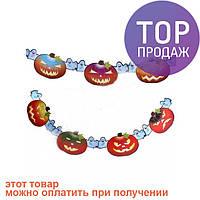 Гирлянда Хэллоуин Тыква / аксессуары для  праздников
