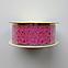 Скотч декоративный 1,8*1м 3D Светло-розовый, фото 2