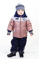 Модный детский комбинезон аналог Benetton, фото 1