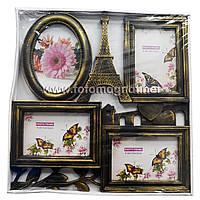"""Мультирамка пластиковая  на 4 фото PARIS """"бронза"""" (рамки для фотографий на стену)"""