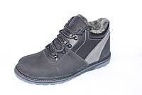 Кожаные зимние ботинки комфорт черно-серого цвета ММ3