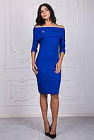 Красивое платье футляр синего цвета с открытыми плечами 112