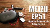 Meizu Sports EP51 Bluetooth 4.1 black-red (черные) -  Беспроводные наушники для спортсменов от Meizu!