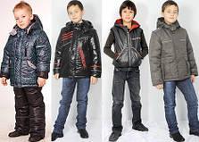 Куртки для мальчиков и юношей