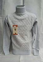 Шерстяной нарядный свитер для мальчиков 116,128,140,152,164 роста Воротник стойка