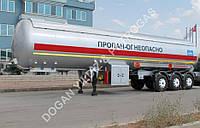 Автоцистерна DOĞAN YILDIZ 55м3 для жидкого нефтянного газа