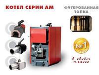 Твердотопливный котел с автоматизированной подачей топлива Колви АМ с горелкой OXI (Украина)