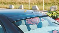 Бленда на БМВ Е39 (BMW E39)