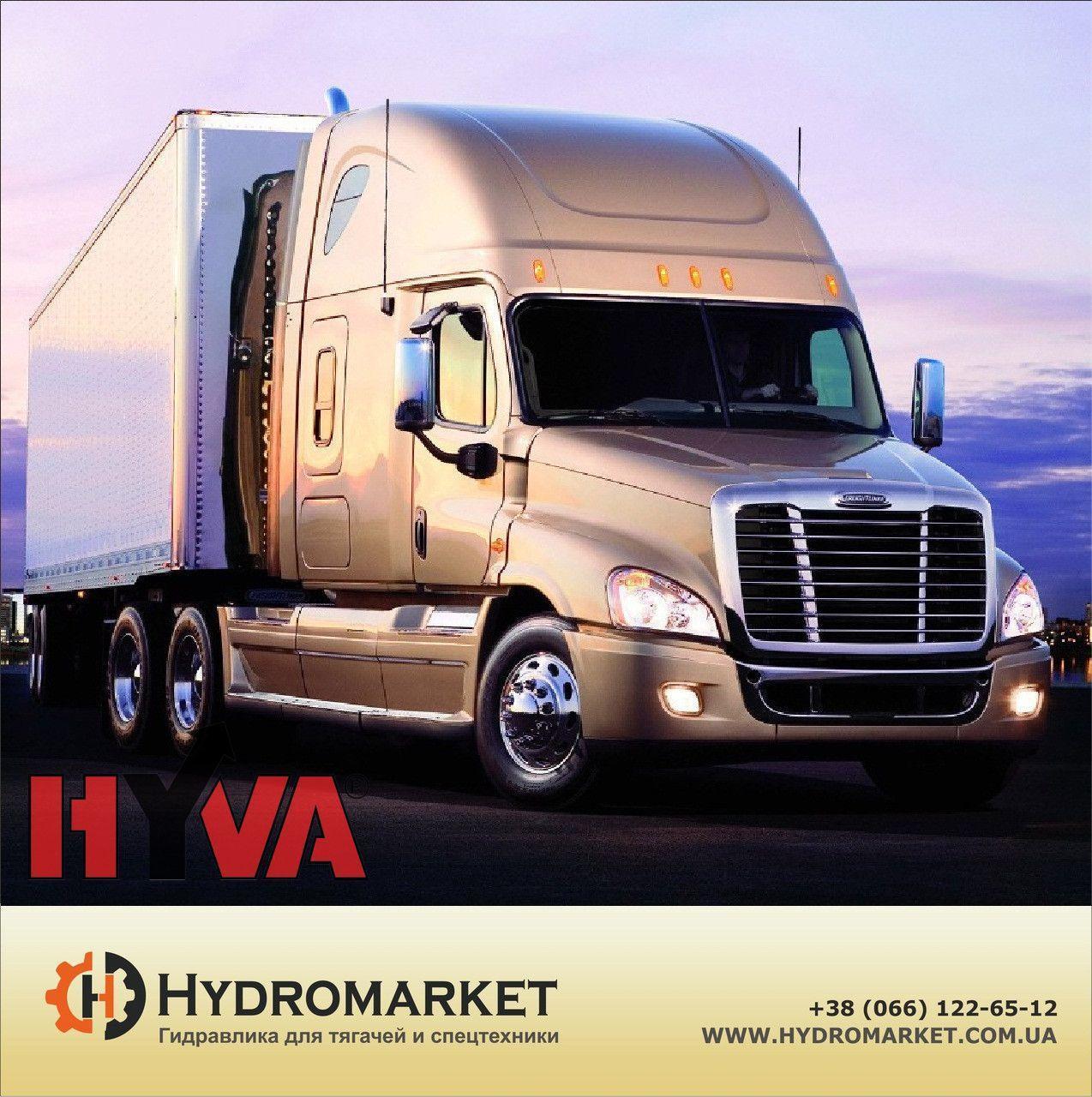 Гидравлика  Hyva на авто - Гидролидер Гидравлика - Установка гидравлического оборудования, комплекты гидравлики в Киеве