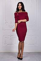 Приталенное платье с открытыми плечами 112-2