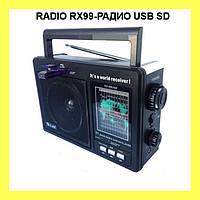 RADIO RX99-РАДИО USB SD!Опт