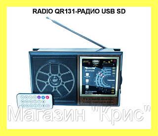 RADIO QR131-РАДИО USB SD