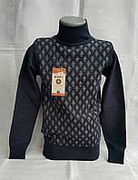 Шерстяной синий свитер для мальчиков 116,128,140,152,164 роста Воротник стойка