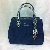 Женские сумки Dior