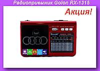 Радиоприемник Golon RX-1315,Всеволновой радиоприёмник!Акция
