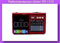Радиоприемник Golon RX-1315,Всеволновой радиоприёмник!Опт