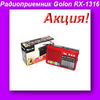Радиоприемник Golon RX-1316,Радиоприемник Golon!Акция