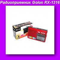 Радиоприемник Golon RX-1316,Радиоприемник Golon!Опт