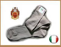 Носки длинные (армия Италии)
