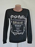 """Свитшот женский """"Brave"""" - черный"""