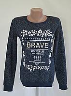 """Свитшот женский """"Brave"""" - темно-синий"""