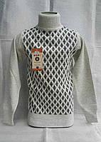 Шерстяной свитер для мальчиков 116,128,140,152,164 роста Воротник стойка