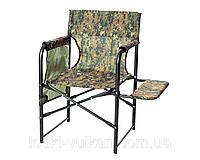 Кресло камуфляжное с полочкой режисерское