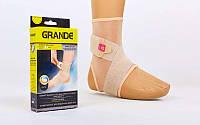 Голеностоп эластичный с фиксирующим ремнем GS-460 (бандаж голеностопного сустава): регулируемый размер