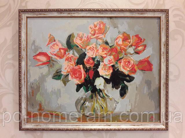 Нарисованная картина по номерам Коралловые розы (VP578)