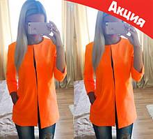 Женский кардиган с рукавами оранжевый