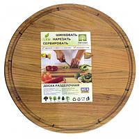 Доска кухонная для пиццы дерев. 27см 8906-1/0616