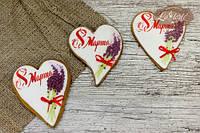 Пряник имбирный Сердце 8 марта с лавандой