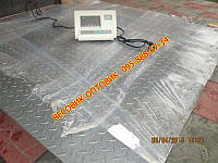 Весы ВПЕ-Центровес-1515-2 Стандарт 1.5х1.5м 2000кг