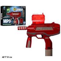 Пистолет ls202-a аккум.гелевые пульки.кор.31*7*48 ш.к./24/