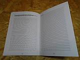 Сервисная книга Toyota (Тойота), фото 3