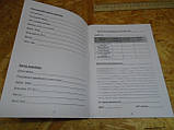 Сервисная книга Toyota (Тойота), фото 6