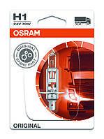 Лампа OSRAM H1 24V 70W - 1ШТ. BLISTER