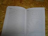 Сервисная книга Москвич АЗЛК, ИЖ, фото 2