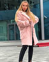 Стильное женское пальто-шубка искусственный мех шиншиллы, цвет пудра