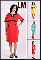 Р 62,64,66 Модное платье батал 80596 большого размера деловое голубое желтое красное летнее женское красивое