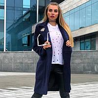Стильное женское пальто нежный кашемир букле с фирменным шевроном, цвет темно синий