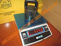 Весы фасовочные ВТЕ-Центровес-6-Т3-ДВ до 6кг (дел. 1г)