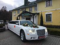 Прокат Лимузина Крайслер 300C