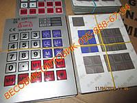 """Наклейка """"самоклеющаяся"""" на клавиши для весов OXI Украина 114х86мм"""
